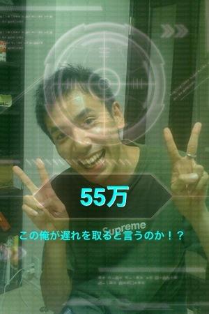 Img_5195_2