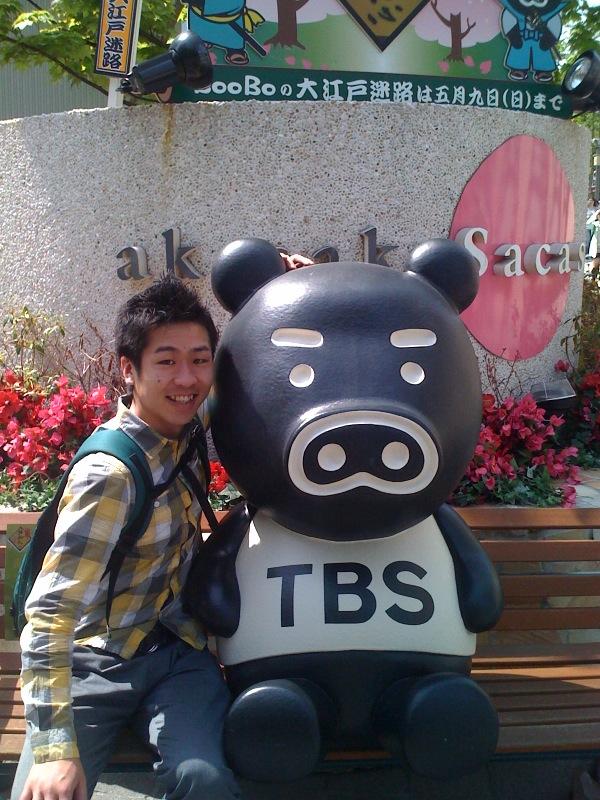 TBSにいます!