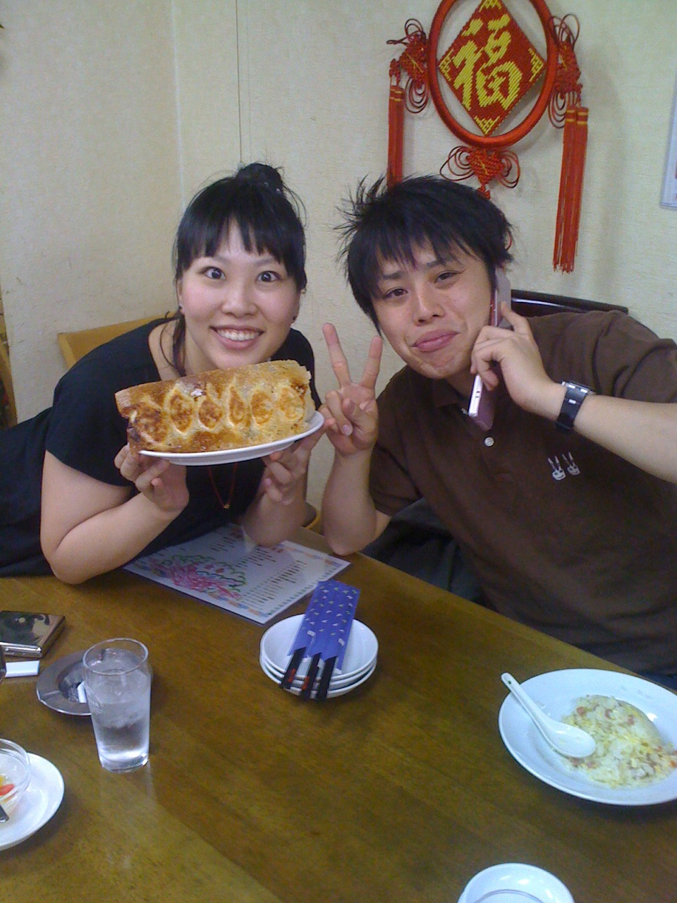 餃子餃子〜!