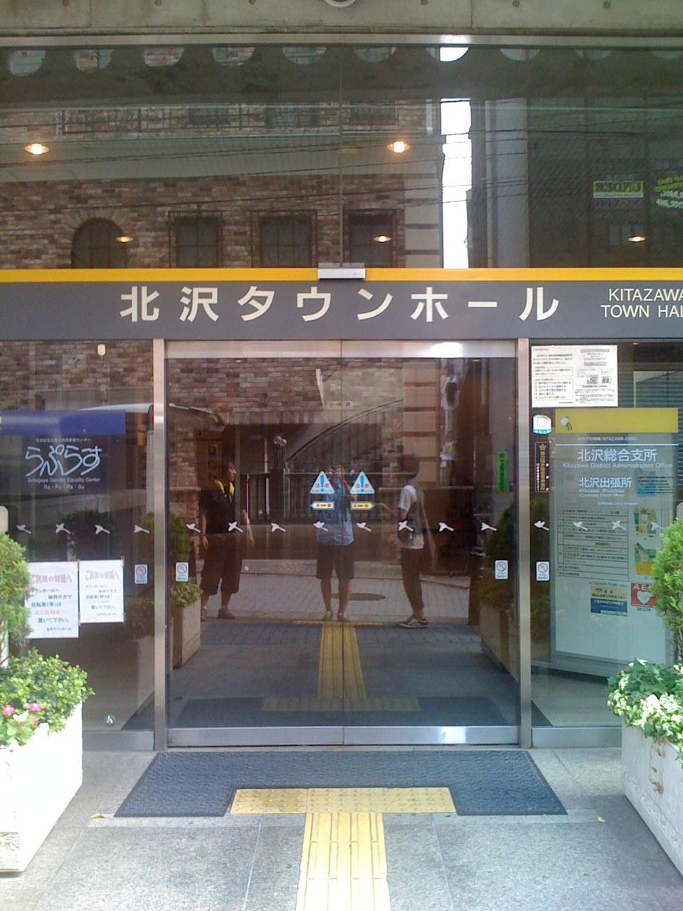 流れ星さん単独ライブ〜!!!