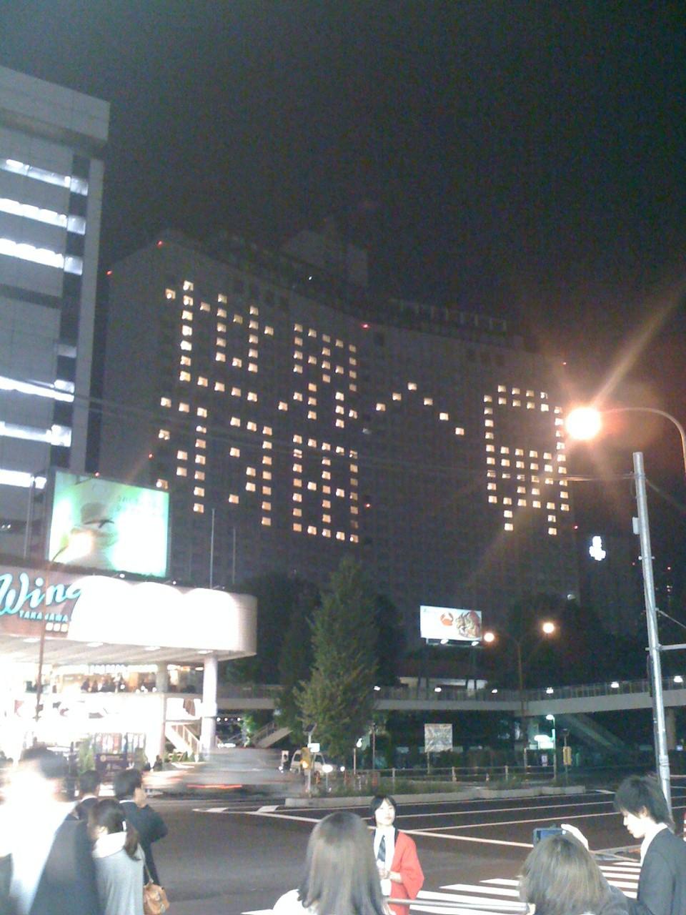 世界へ羽田!!!