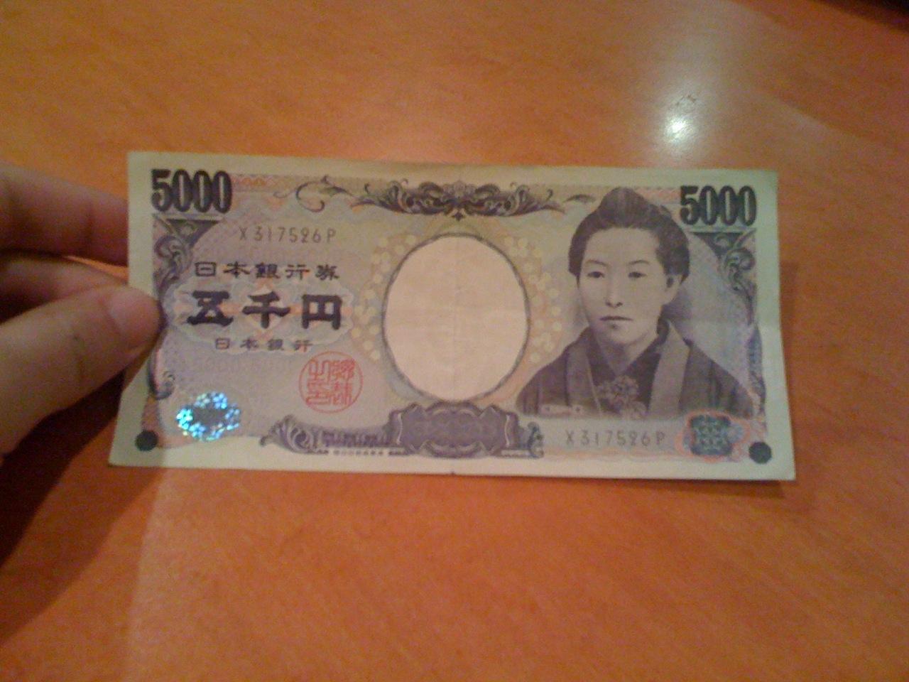 5000円〜!!!