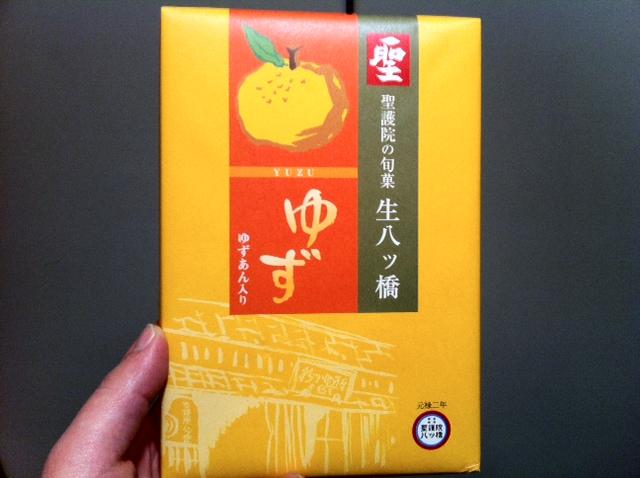 京都土産〜!!!