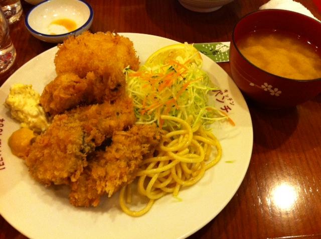 キッチンパンチ〜!!!