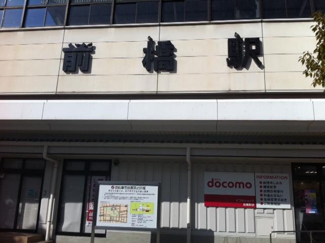 遠征〜!!!