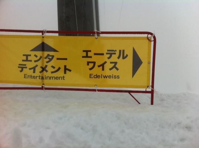 ガーラ湯沢〜!!!